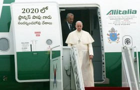 2020 pope trips