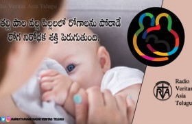 vWorld Breastfeeding Week 2020