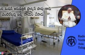 likuni Mission Hospital