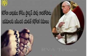 Pope prays rosary for corona infected