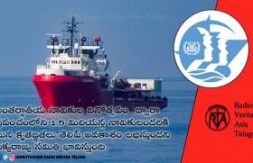 Seafarer Day