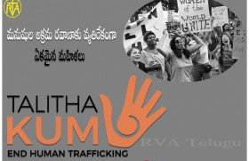 Talitha kum against Human trafficking