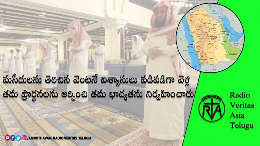 Saudi Arabia reopens mosques